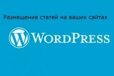 Вечные ссылки - блог + сообщество вк -строительство, мебель, дизайн 5 - kwork.ru