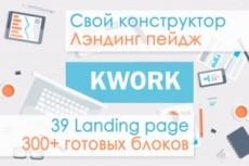 Уникальный логотип. Креативно и современно. 10 вариантов на выбор 6 - kwork.ru
