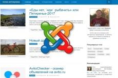 Исправлю вёрстку 11 - kwork.ru