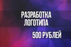 Реставрация фотографий 4 - kwork.ru