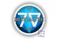 Грамоты, письма, приглашения 17 - kwork.ru
