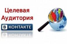 Парсинг групп, пользователей, новостей из Вконтакте 6 - kwork.ru