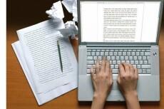 Дипломная работа, уникальность с отчетом по antiplagiat 31 - kwork.ru