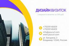 Нарисую 12 иконок 96 - kwork.ru