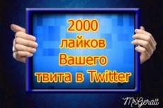 Создам шапку сайта с бонусом 32 - kwork.ru