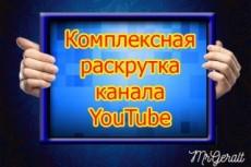 Создам шапку сайта с бонусом 31 - kwork.ru