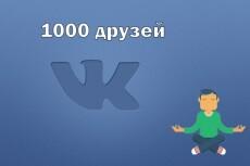 20 установок с Google Play 15 - kwork.ru