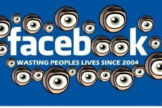 Оформляем группу или страницу Facebook (Фейсбук) 23 - kwork.ru