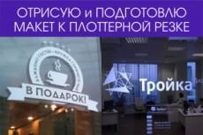 Красивый логотип с нуля 161 - kwork.ru