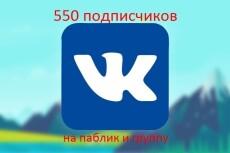 База баров России, собранных вручную 12 - kwork.ru