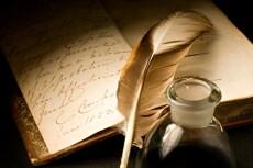 Напишу поздравление/стихотворение/рассказ 15 - kwork.ru