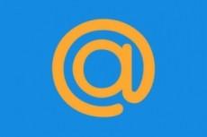 """Готовый проект для сбора """"E-mail"""" для content downloader с сервиса mail.ru 14 - kwork.ru"""