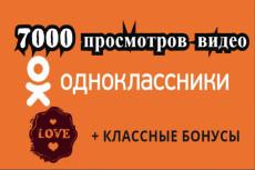Крутой скрипт видео сайта. Ваш личный видео сервис круче Ютуб 3 - kwork.ru