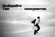 Переведу бизнес-презентации, статьи Eng-Rus или Rus-Eng 13 - kwork.ru