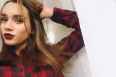 Создам статью на тему красоты и моды 21 - kwork.ru