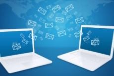Вручную разошлю письма на еmail-адреса 11 - kwork.ru