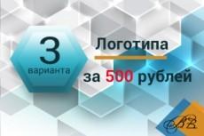 Дизайн шапки для сайта 140 - kwork.ru