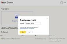 Исправлю ошибки на сайте 26 - kwork.ru