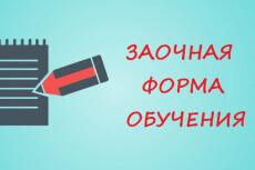 Пишу душевные стихи к музыке. Профессиональный авторский текст 26 - kwork.ru