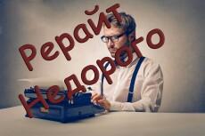 Монтаж, нарезка, склейка, наложение звука на видео 28 - kwork.ru