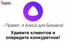 Парсер на Python 41 - kwork.ru