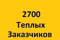 Подрядчики работающие с УК, ЖСК и ТСЖ 14 - kwork.ru