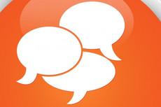 Напишу 10 комментариев к Вашим статьям, на форуме, сайте 22 - kwork.ru