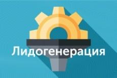 Прогрею smtp-сервер для рассылки на mail. ru и yandex. ru 15 - kwork.ru