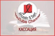 Жалоба УФАС, Споры с заказчиками по 44-ФЗ и 223-ФЗ, в том числе суд 23 - kwork.ru