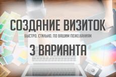 Логотип разработка 40 - kwork.ru
