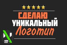 Оформление группы Facebook 22 - kwork.ru