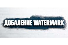 Доработать ваш логотип 34 - kwork.ru
