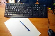 Отредактирую текст или статью для вашего интернет - магазина 9 - kwork.ru