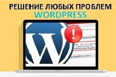 Удалю вирусы на сайте с системой Netcat 38 - kwork.ru