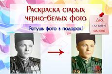 Два варианта обложки + аватар для Вашей группы 103 - kwork.ru