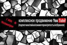 Видеомонтаж ваших материалов 4 - kwork.ru