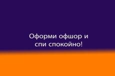 Составлю заявление о предъявлении исполнит.листа в банк должника 34 - kwork.ru