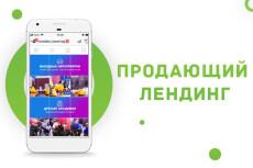 Оформление групп ВКонтакте 42 - kwork.ru