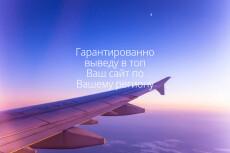 Подберу для Вашего сайта доменное имя в любой зоне+большой бонус 17 - kwork.ru