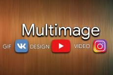 Создам для вашей  рекламы GIF  картинку из любого вашего видео 3 - kwork.ru