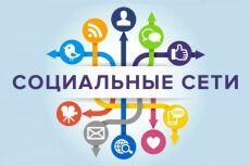 Разработаю дизайн для VK т. е. аватар, меню, баннер, wiki 5 - kwork.ru