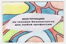 Составление ТЗ на разработку 27 - kwork.ru