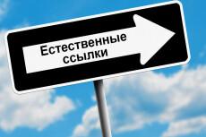 Индексация ссылок и сайтов с помощью GSA SEO Indexer 20 - kwork.ru