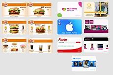 1 экран Landing Page в psd формате 84 - kwork.ru