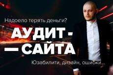 Оформление группы в ВКонтакте 39 - kwork.ru