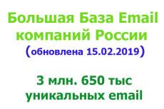 База компаний России - Полиграфическая и рекламная продукция 5 - kwork.ru