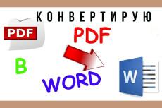 Шапка для групп ВК 31 - kwork.ru