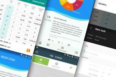 Мобильные приложения 14 - kwork.ru