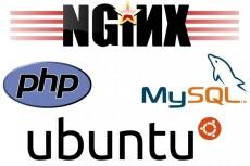 настрою связку Nginx+php-fpm+mysql на FreeBSD/Linux 3 - kwork.ru
