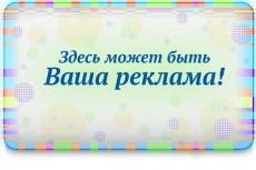 Найду 10 уникальных фотографий высочайшего разрешения на вашу тему 6 - kwork.ru